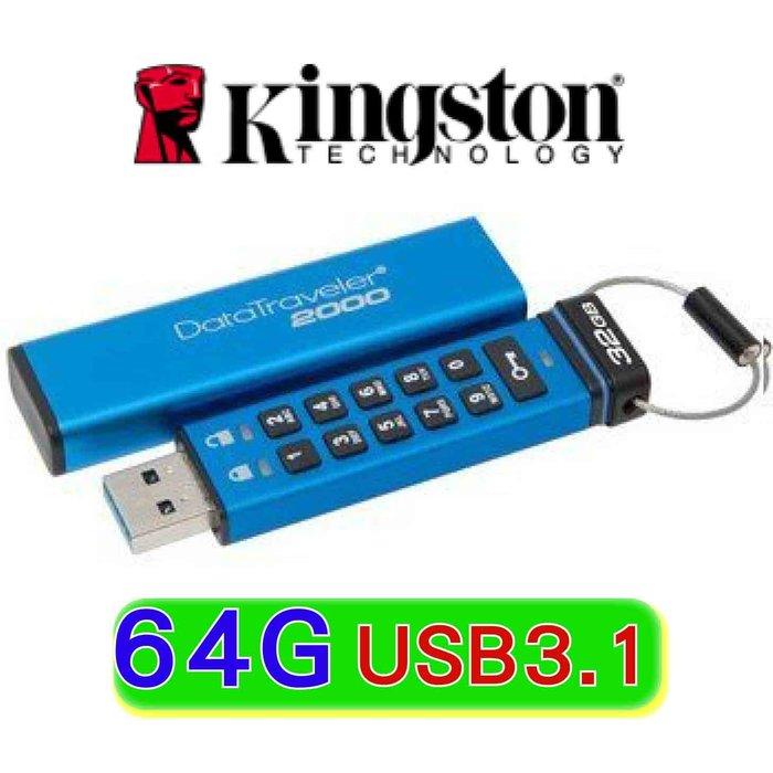 【開心驛站】金士頓Kingston DT2000 64GB USB3.1 數字鍵加密隨身碟