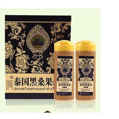 泰國黑桑果潤露600ml/大容量/頭髮護理現貨供應