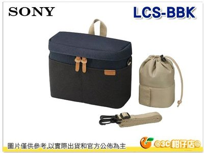 現貨 SONY LCS-BBK 軟質攜行包 附鏡頭袋 側背 內袋 內瞻包 公司貨 A5100L A6500 A6300