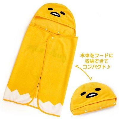尼德斯Nydus 日本正版 三麗鷗 蛋黃哥 Gudetama 可收納 毛毯 披巾 毯子 70x100cm