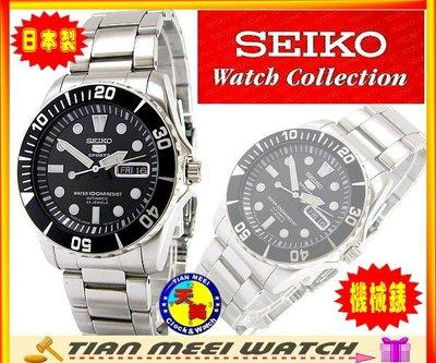 【天美鐘錶店家直營】【下殺↘超低價有保固】【全新原廠SEIKO】100M水鬼機械錶-SNZF17J1-日本製