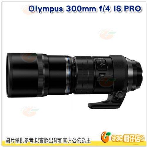 送註冊禮@3C 柑仔店@ Olympus ED 300mm F4.0 IS PRO 元佑公司貨 恆定光圈望遠鏡