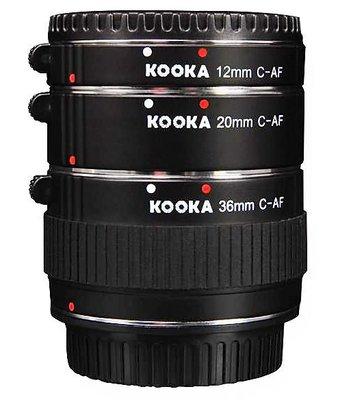 呈現攝影-KOOKA KK-C68 近...