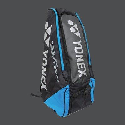 『弘揚體育』YONEX BAG9813EX 網羽球拍袋 長筒型後背包
