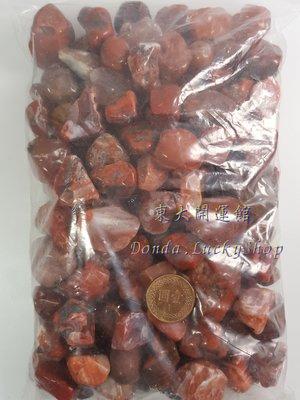 天然紅瑪瑙碎石大顆粒500克 天然五行...