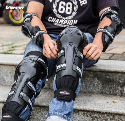 VEMAR護具騎士裝備摩托車騎行護膝越野防摔護具賽車護膝護腿機動機防摔護具 護肘 護膝騎士裝備四件套