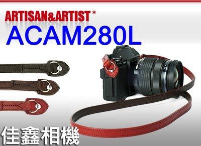 @佳鑫相機@(全新品)日本Artisan&Artist ACAM280L相機背帶-義大利皮革(加長款-紅) 可刷卡!免運