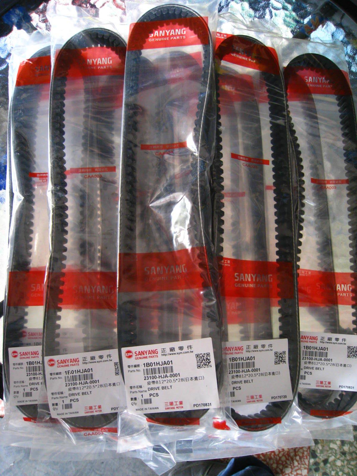 [彰化-員林] Z1 125 - Z1 attila 125 公司 原廠 皮帶 [完工價900元]