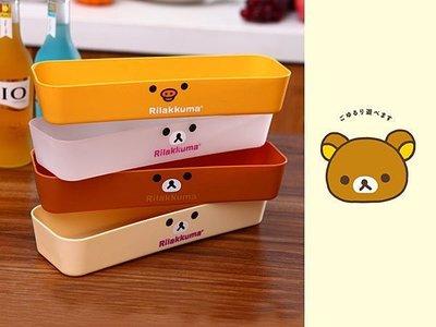 BO雜貨【SV2990】懶懶熊抽屜收納盒 文具 保養品化妝品 餐具收納 桌面 廚房收納