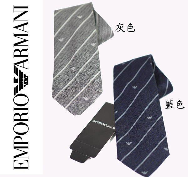 業務/主管 EMPORIO ARMANI 正品 灰色條紋 LOGO男性上班領帶 低調奢華 ↗小夫妻精品嚴選↖
