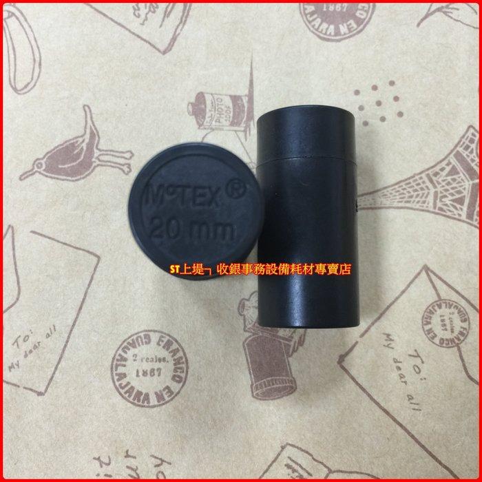 上堤┐原裝進口 墨輪/墨球MOTEX MX-7700標價機墨輪20mm,商品打標機標簽機標籤機墨球 標價機墨球7700