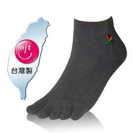 香港腳 治療襪子先NUMEN 除臭機能襪~奈米銀-抗菌除臭纖維~1體成型五趾襪(超短筒)