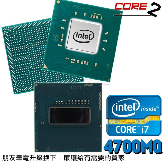 ☆CORE雜貨店☆Intel Haswell PGA正式版Core i7 4700MQ/HM8系列晶片組四代i7