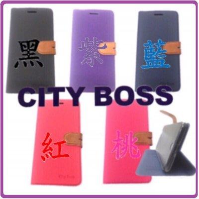 City boss HTC Desire 825 手機保護套 側掀皮套 保護套 軟殼 有磁扣 可放卡片