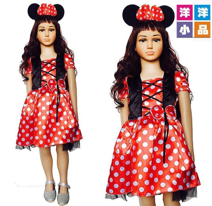 【洋洋小品兒童米妮公主服洋裝禮服B】兒童造型服白雪公主迪士尼米奇聖誕舞會派對服裝表演灰姑娘公主禮服冰雪奇緣公主裝