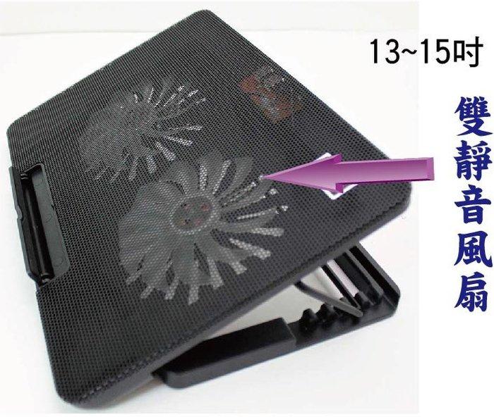 【開心驛站】雙風扇筆電散熱座 A2   2組USB PORTS