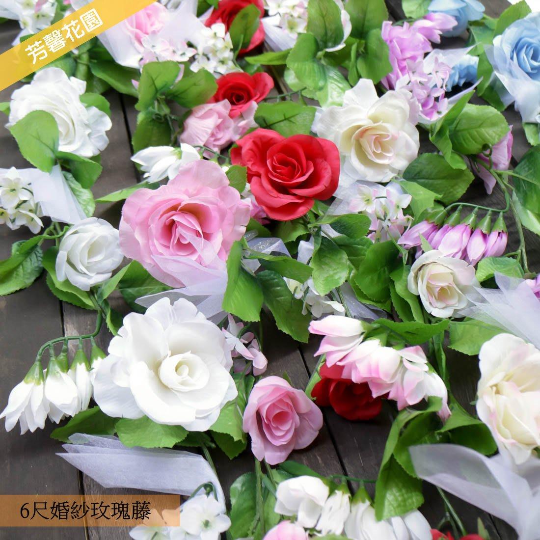【☆芳馨花園☆】人造藤~6尺婚紗玫瑰花藤【C05240】~園藝花藝設計攝影道具樣品屋