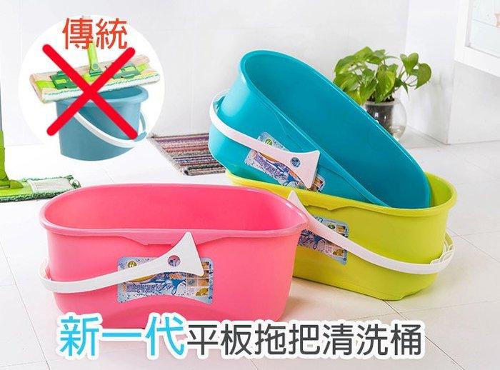 長方形拖把桶擠水桶加厚塑料洗車手提桶儲水桶平板膠棉拖把清洗桶 平板拖把水桶
