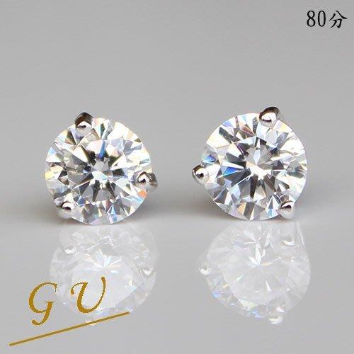 【GU鑽石】A36擬真鑽925純銀耳環生日禮物水晶鋯石耳環摩星鑽 GresUnic Apromiz  80分三爪鑽石耳環