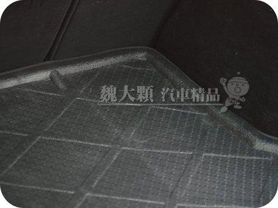 3件免運【魏大顆】KUGA(13-)專用 XPE後車廂托盤ー防水托盤 後車廂墊 EVA 後車箱 Mk2 Mk2.5