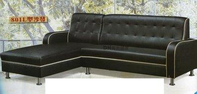 【DH】貨號Q304-9《尊爵品味》黑色透氣皮面L型沙發˙質感一流˙沉穩設計˙主要地區免運