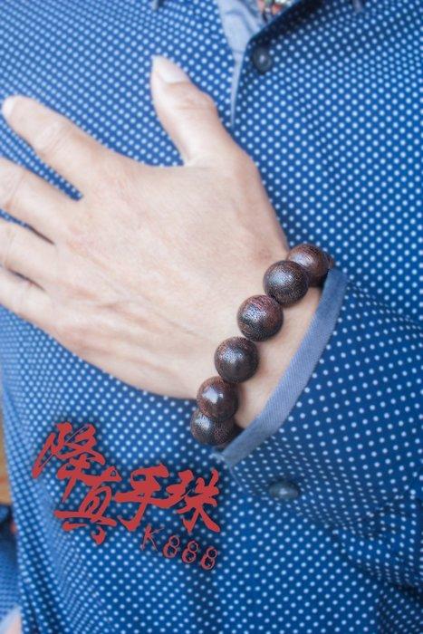 中元加購品【和義沉香】《編號K888》降真佛珠 原木降真念珠 降真手珠16mm*15顆一串 打坐修行必備結緣價$2200