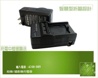 OLYMPUS BLN-1 BLN1 電池充電器 座充 OMD EM1 EM5 m2 E-P5 EP5