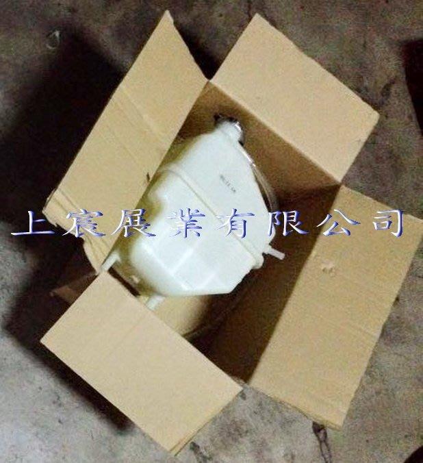 【上宸】MITSUBISHI 三菱 中華 SPACE GEAR RV人 純正廠 副水箱總 備水桶 輔助桶 副水桶 副水箱