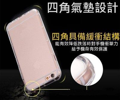 空壓殼 氣墊殼 NOKIA 7 plus Nokia 8 Sirocco 防摔殼 保護殼 手機殼
