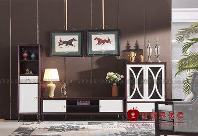 [ 紅蘋果傢俱 ]  SL-226 歐式美式系列 酒櫃 置物櫃 儲物櫃 櫃子 數千坪展示