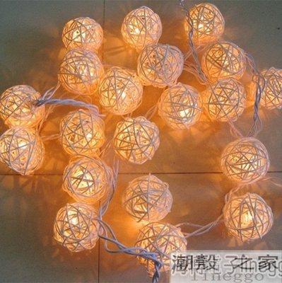新款 5公尺20燈led燈串藤球燈串 限定版藤球款 正品泰國藤編燈罩 客廳房間燈 婚慶禮品批發LED燈串 現貨
