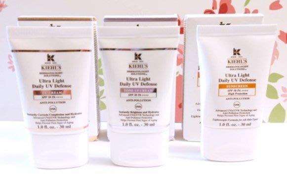 ~甜心美妝小舖~ kiehls集高效發光素顏霜30ml/集高效清爽UV防護乳/集高效輕透潤色CC霜30ML