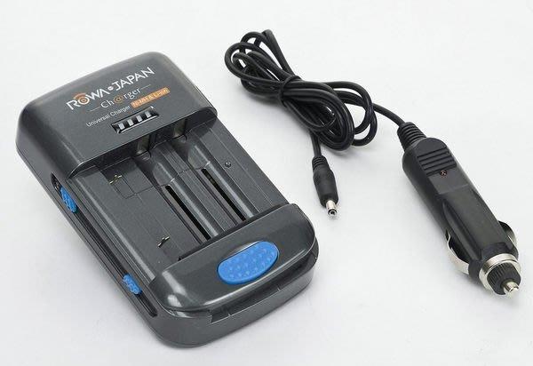 呈現攝影-ROWA JAPAN 專利萬用充電器 BM004 可充USB設備 3、4號 E6等各式電池,出國旅行