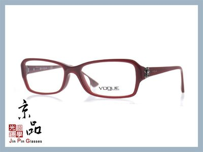 【VOGUE】VO 2836 -BF 暗紅色色框 光學眼鏡 公司貨 JPG京品眼鏡