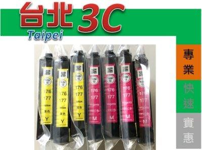 EPSON 原廠墨水匣 黃色 T177450 (177)  XP225/XP422/XP202/XP302/XP402