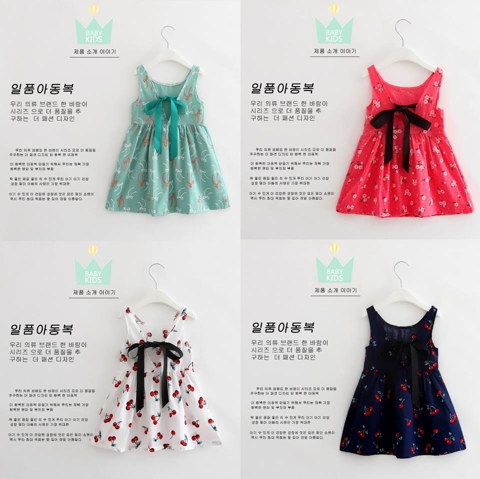 韓版 女童洋裝 韓風 韓系穿搭 童裝 洋裝 女童裝 婚禮必備 春夏穿搭 女寶 裙子 連身裙