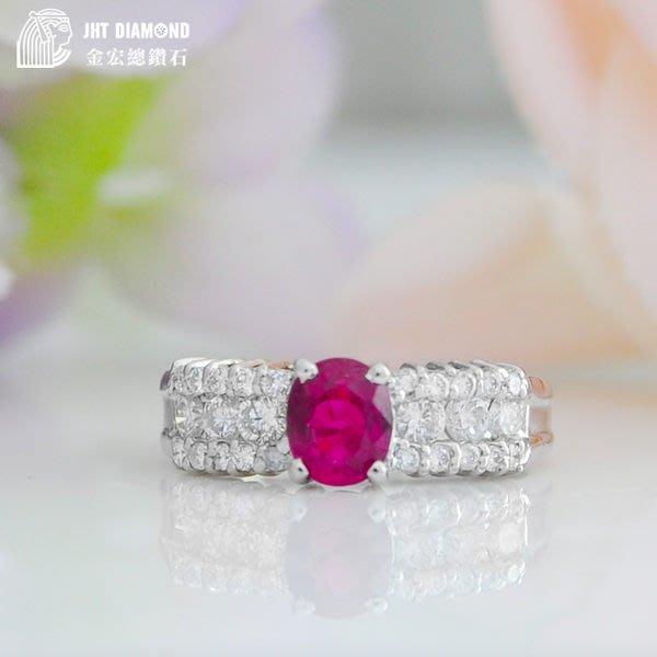 【JHT 金宏總珠寶/GIA鑽石專賣】天然紅寶鑽石白金戒 0.88ct  (JB19-B3)*