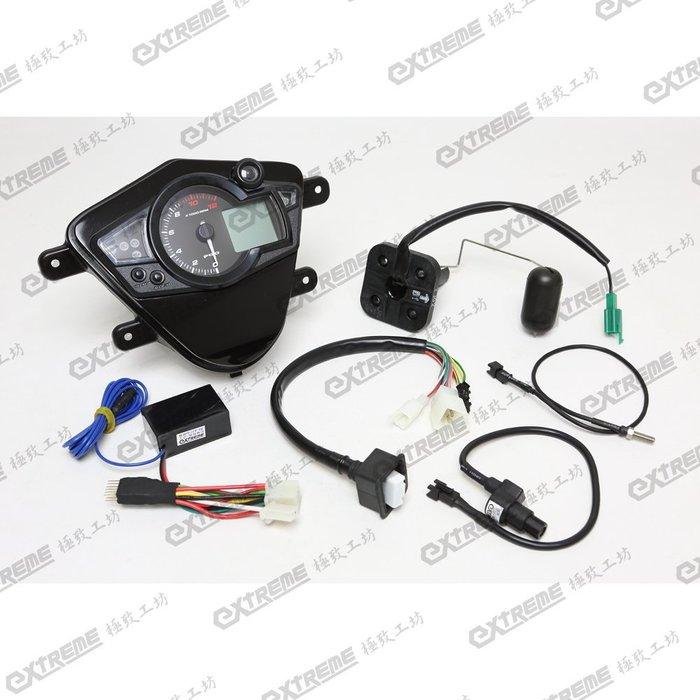 [極致工坊] G5 超5 直上 X-HOT 150 125 儀表 儀表框 線組 電路 波形轉換器