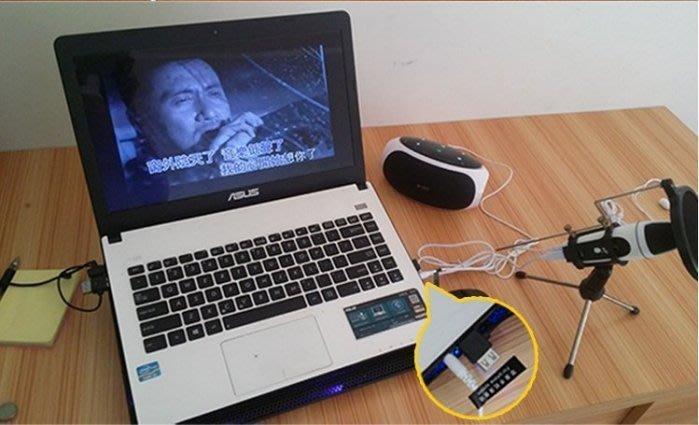 現貨!【送耳機+支架】行動麥克風 K歌麥克風手機唱吧 迷你麥克風 IPHONE HTC 卡拉OK 電腦麥克風掌上KTV