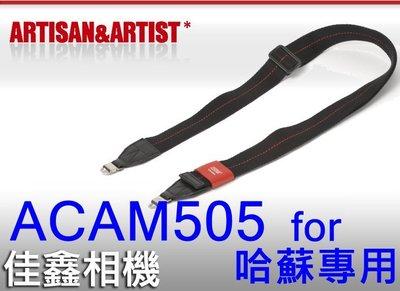 @佳鑫相機@(全新)日本Artisan&Artist ACAM505相機背帶(3cm)哈蘇扣環Hassel、EOS-M適