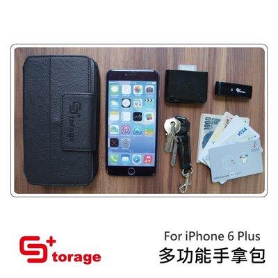 iPhone6 Plus Note Galaxy G3 小米  保護殼 手機殼 時尚 皮套 錢包 長夾