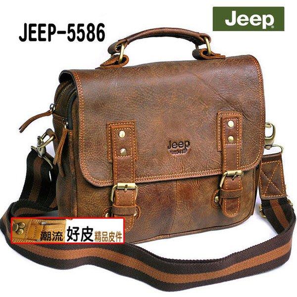 潮流好皮JEEP5586.經典款原創復古皮包.肩背包 平板電腦珍藏包保證專櫃正品暢銷款