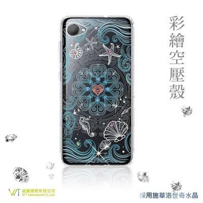 【WT 威騰國際】WT® HTC Desire 12 施華洛世奇水晶 彩繪空壓殼 軟殼 -【海洋之心】
