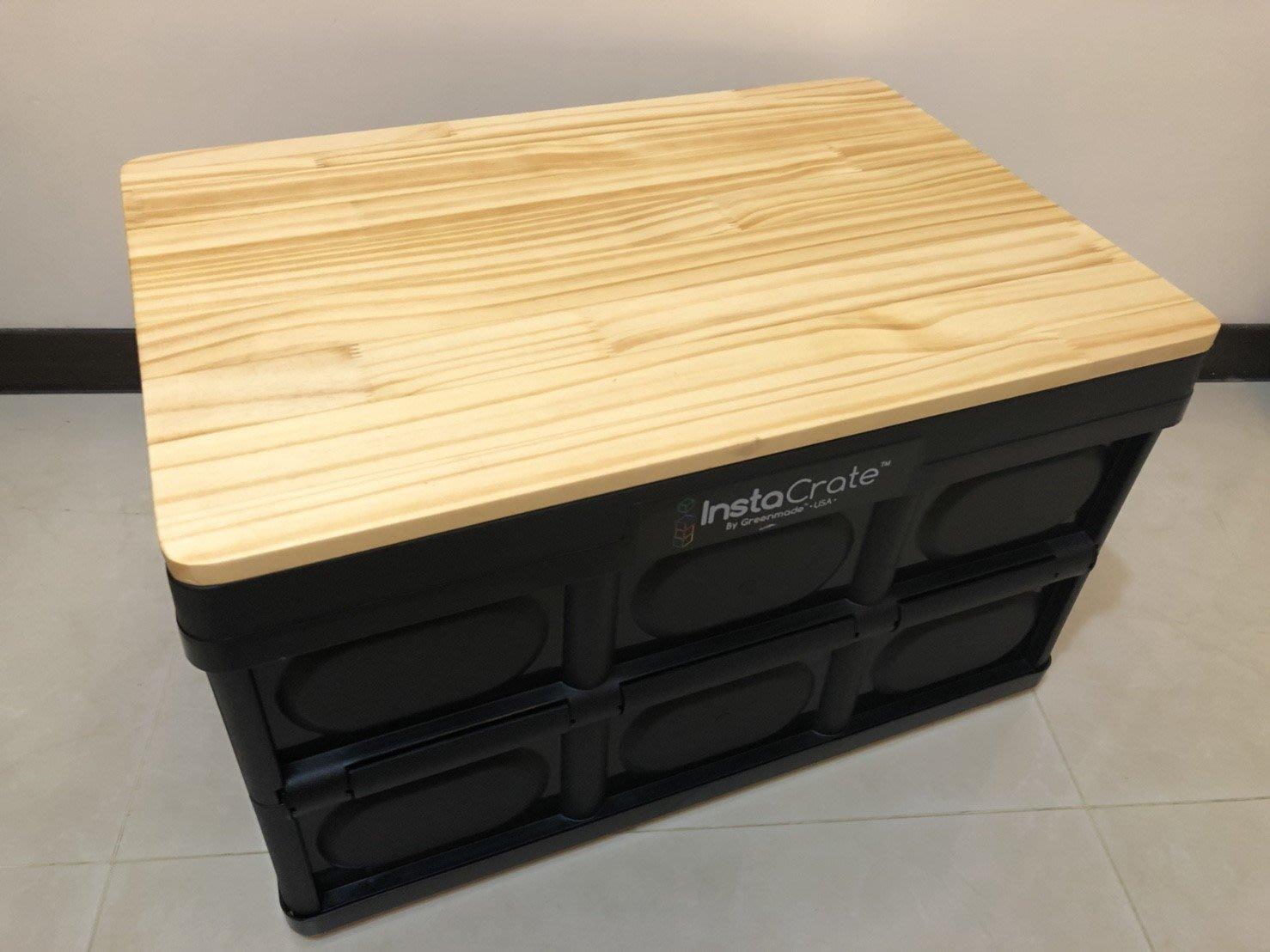 ~艸~ Costco InstaCrate 折疊收納箱蓋板/木板 露營/野餐 單片式(1.2cm) 松木板~