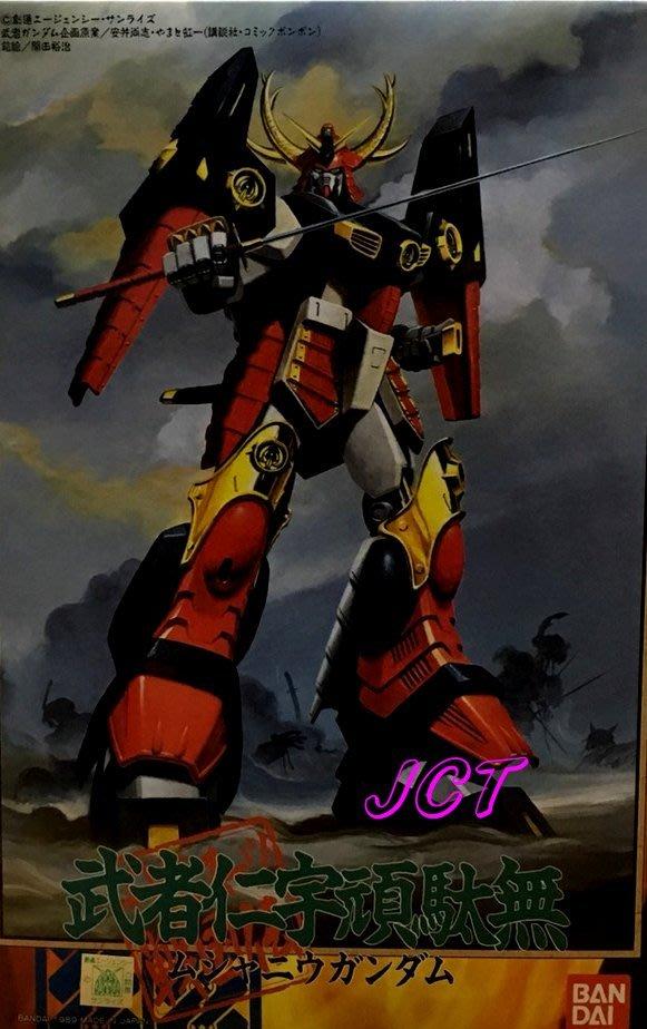 JCT 鋼彈-戰國傳 武者頑馱無、武者仁宇頑馱無、武者頑馱無摩亞屈 3盒1組 286068 287225 286075