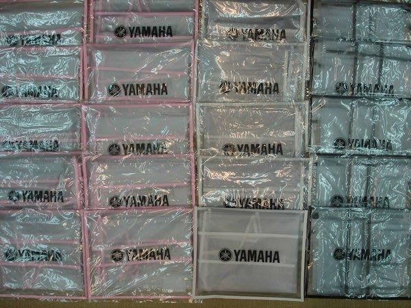 【六絃樂器】全新 Yamaha PSR系列 電子琴防塵蓋 / 現貨特價