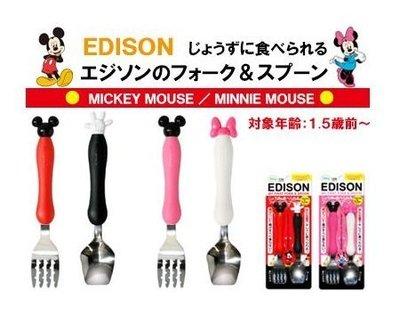 尼德斯Nydus~* 嚴選日本製 迪士尼 米奇 米妮 湯匙 叉子 EDISON 食器組  -14.5cm
