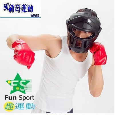 新奇 用品  Fun Sport 爆發力!武術護頭~  H~901