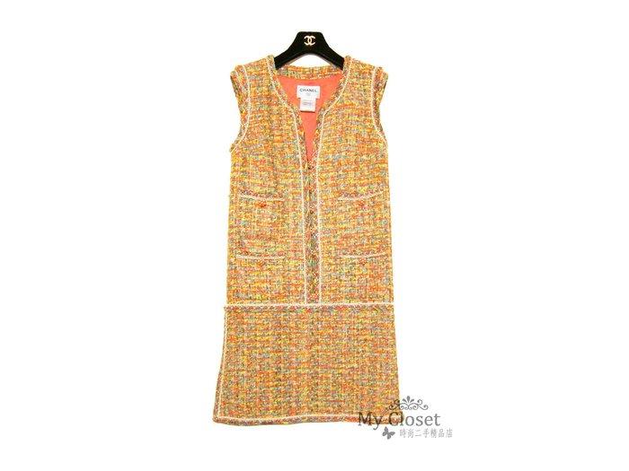 My Closet 二手名牌 CHANEL 2014SS 秀上款多色彩軟呢鑲邊.四口袋.花朵型珠釦無袖洋裝