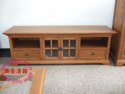 OUTLET限量低價出清-全新 美式 鄉村風格 凱莉 雙抽雙門 橡木 電視櫃/收納櫃--特 15000 元